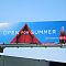 Tent billboard